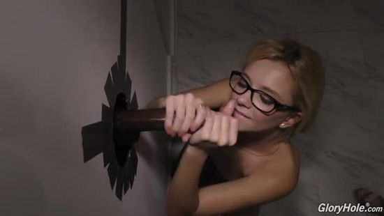 GloryHole  –  Riley Star